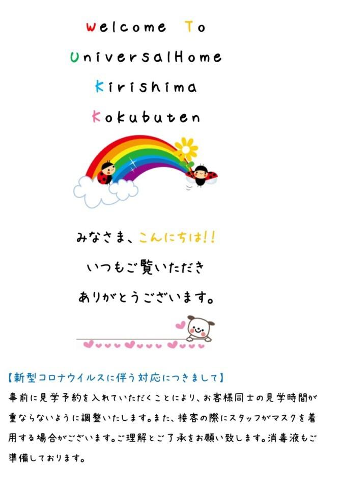 完成見学会_2