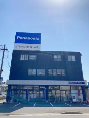 パナソニック ホームズ株式会社 南九州支店